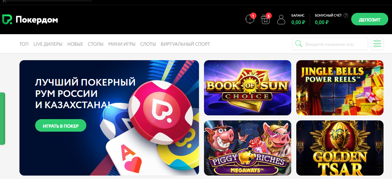 888 poker play with friends video