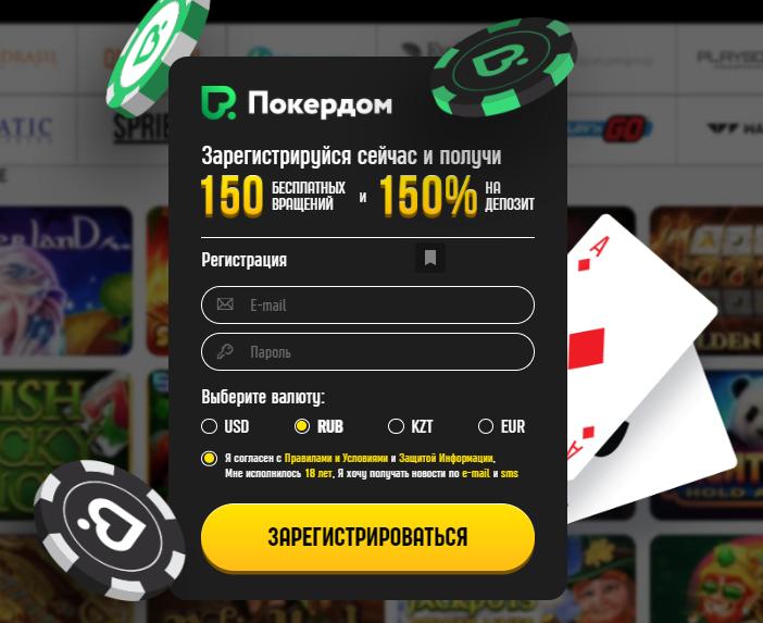 888 poker money withdrawal